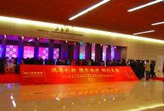 """中国会展业:互联网思维下再布局""""玩""""颠覆"""