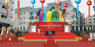 2014卡萨帝家庭马拉松 ,广州海心沙用3km传递爱